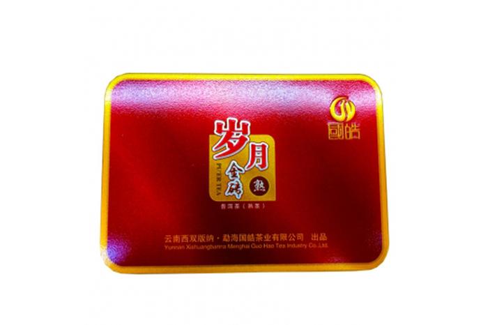 广宁特产 国皓 岁月金砖普洱茶熟茶